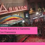 5 декабря – лекция  Made in Italy